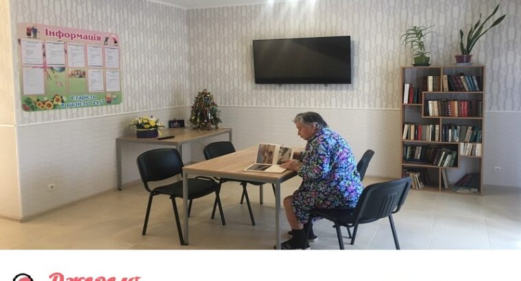 Частный дом престарелых Днепр
