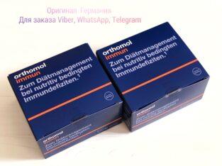 Orthomol immun, ортомол иммун Германия, купить ортомол иммун