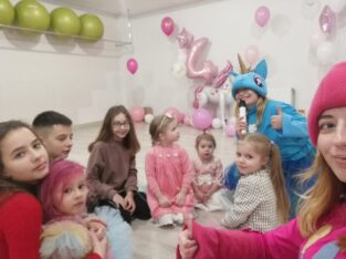 Аніматори Міксер))) дитячі аніматори на ваше свято)))