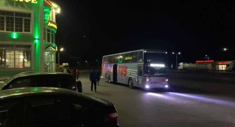 Ежедневные поездки Брянка-Москва (касса ДК маг. «ПИКНИК») Интербус