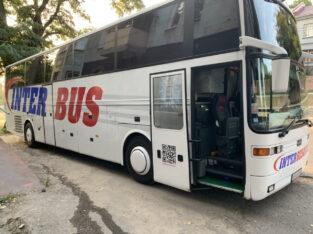 Ежедневные поездки Луганск-Москва (автовокзал касса №16) Интербус