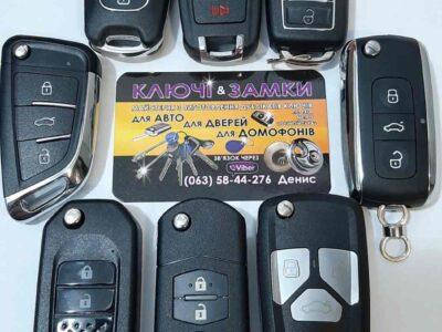 Изготовление всех видов ключей, Олимпийская авто-ключей, ключей с чипом, домофонных и т.д.
