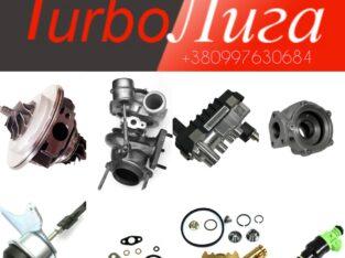 Продажа турбин и комплектующих к ним