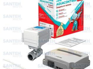 Защита от протечек воды Neptun Aquacontrol Light — 3/4″