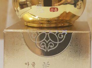 Корейский крем Missha Geum seol giyun Eye Cream Омолаживающий