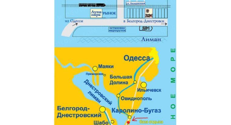 Отдых на Море.Отель Адам и Ева.Затока.