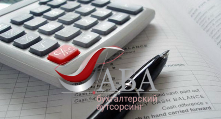 Подача и составление налоговых квартальных отчетов