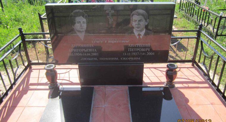 Производство гранитных памятников и надгробий
