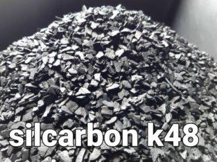 Уголь К 48 Германия Кокосовый