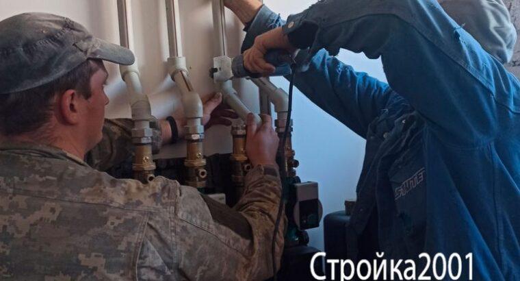 Монтаж отопления и водопровода в административном здании в Харькове