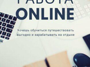 Туризм Онлайн