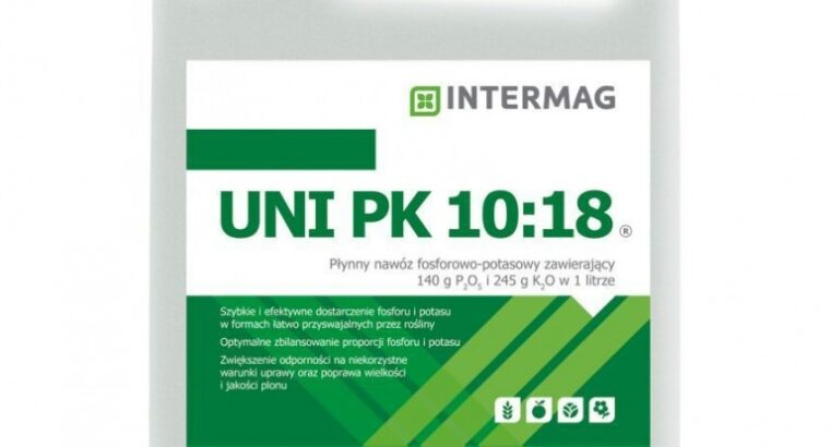 Інтермаг – РК 10:18 ||| Агро центр «B&S Product»