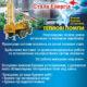 Теплові насоси Water Furnace. Монтажні альтернативних систем опалення.