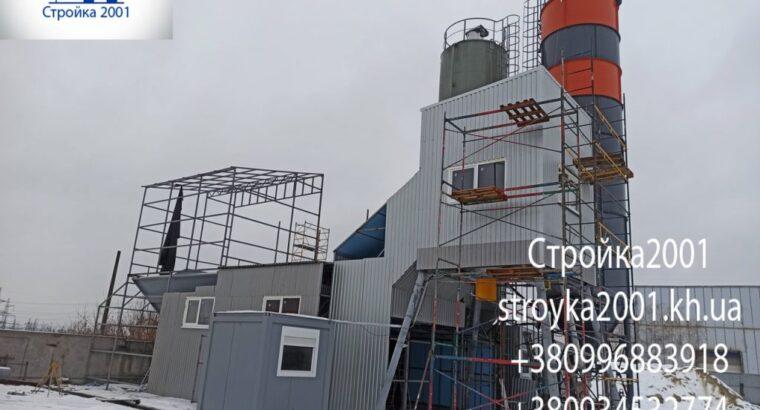 Строительство любых быстровозводимых каркасных зданий в Харькове