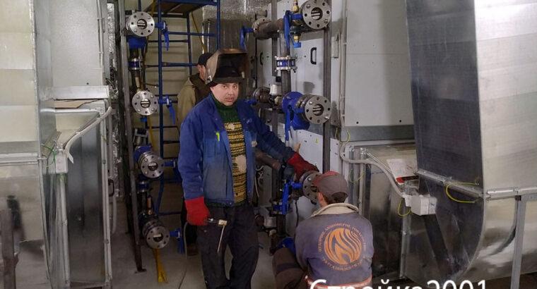 Тепловой насос. Монтаж теплового насоса в Харькове