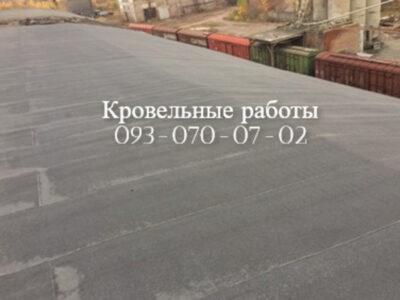 Срочный ремонт крыши