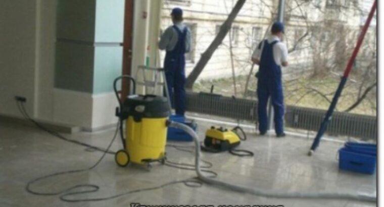 Профессиональные клининговые услуги в Киеве