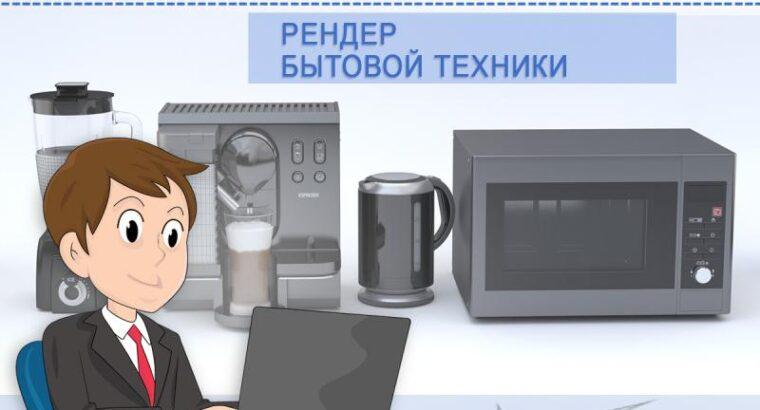 Курсы по 3Ds Max в Харькове недорого