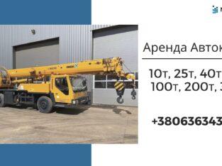 КС-3575А ЗИЛ в аренду / Аренда автокрана 10т 15,5м