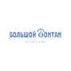 Большой Фонтан Доставка Воды в Одессе