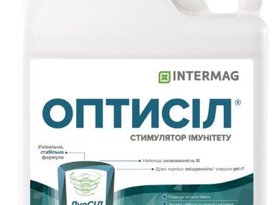 Інтермаг Оптисіл ||| Агро центр «B&S Product»