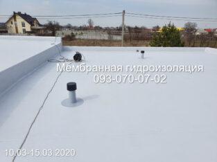 Срочный ремонт мембранной крыши