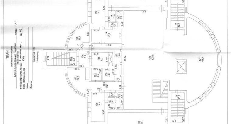 ДОЛГОСРОЧНАЯ АРЕНДА (банно-оздоровительный комплекс, фитнес центр, реабилитационный центр)
