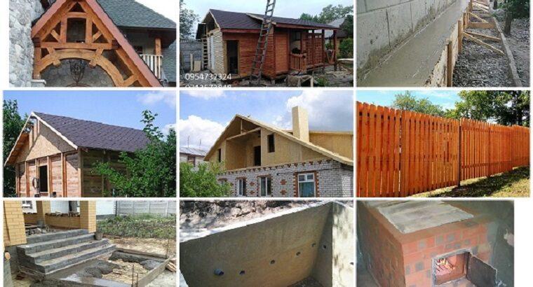 Строительные услуги в Донецке.
