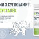 Fitteks.ua — Интернет-магазин диетических добавок