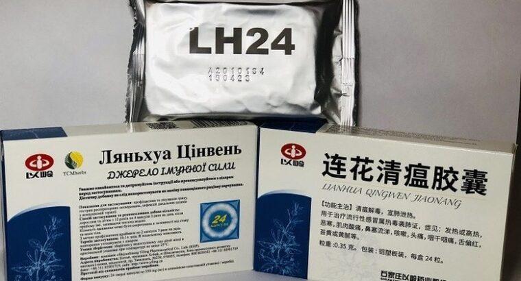Капсулы Ляньхуа Цинвень Цзяонан Lianhua Qingwen Jiaonang от всех вирусных инфекций