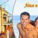 Семейный отдых на Черно море .Отель Адам и Ева.Затока 2021