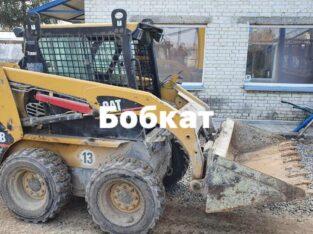 Оренда бобката Львів ТермоБуд-Київ