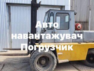 Оренда автонавантажувача Львів ТермоБуд-Київ