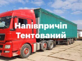 Оренда напівпричепа тентованого Львів ТермоБуд-Київ