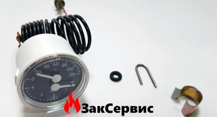 Запчасти к газовым котлам и водонагревателям