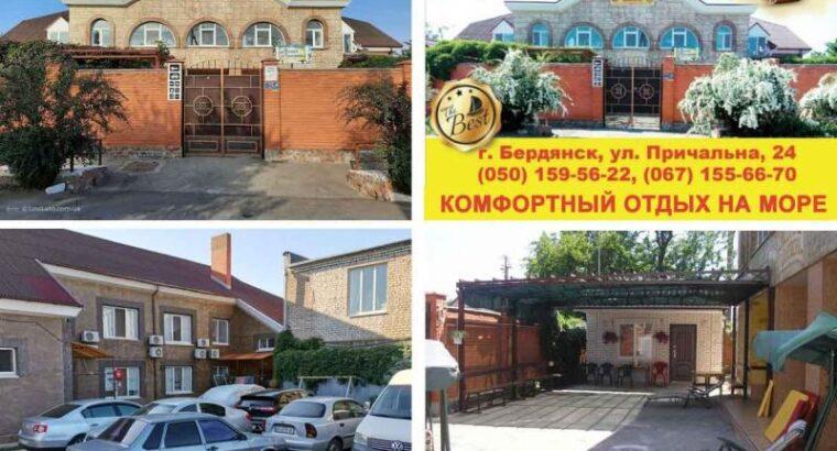 Отдых В Бердянске. Гостевой дом «Тихая пристань».