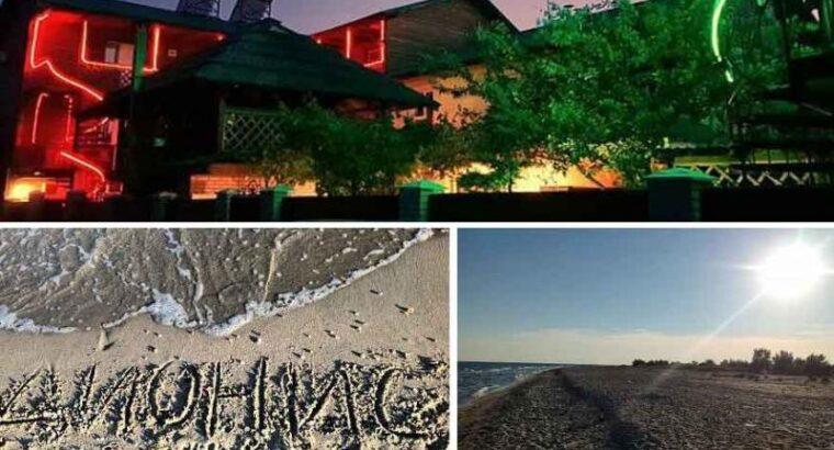 Дионис, Бердянск. Комфортный отдых на Азовском море
