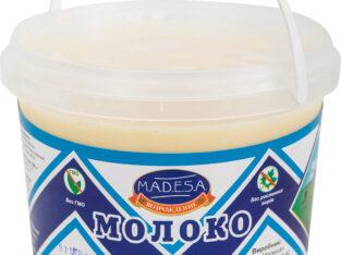 Молоко цельное сгущенное с сахаром 8, 5% жирности Ведро 5000 гр, экспорт