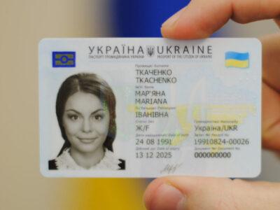 Паспорт Украины купить id паспорт. Свидетельство о рождении