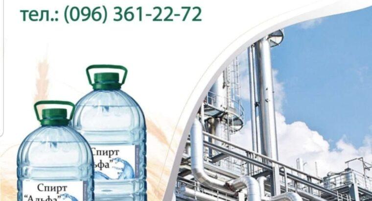 Продаем спирт этиловый «Альфа» 96.% заводское качество