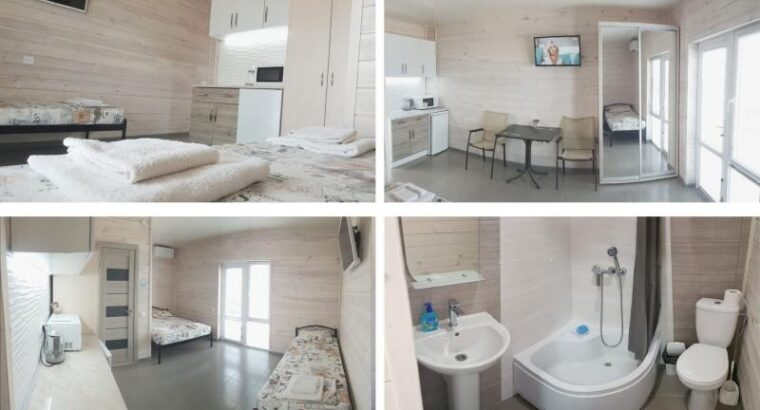 Отель Карамель. Комфортный отдых в Бердянске.