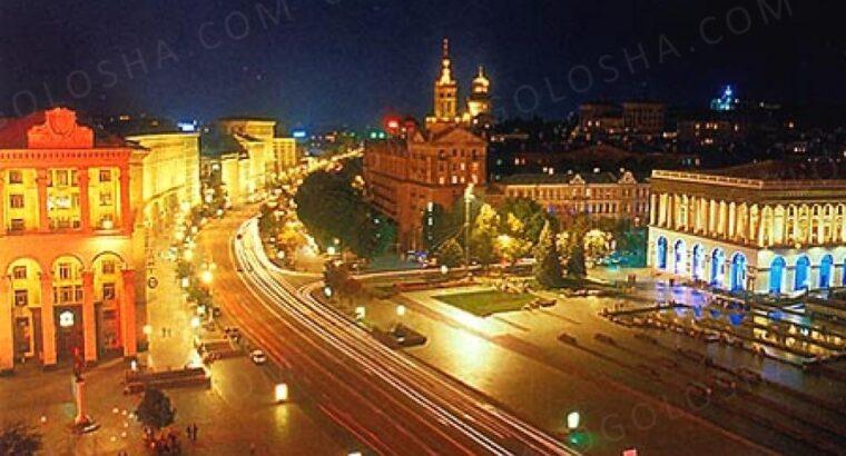 Туры по украине — весело, дешево, с приключениями.