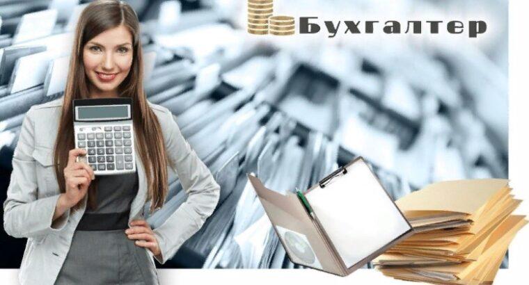 Курсы 1С бухгалтерский учёт 7.7-8.3.Торговля+склад. г.Николаев