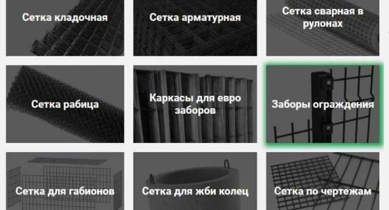 Завод производитель ТОВ МеталСітка