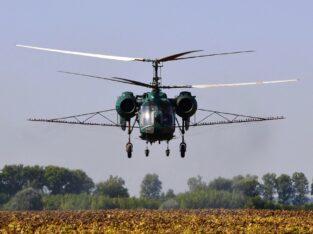 Десикація соняшнику кукурудзи вертольотом літаком дельтапланом