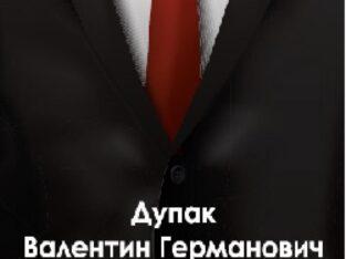 Послуги адвоката/юриста, Рівне. Юридичні консультації