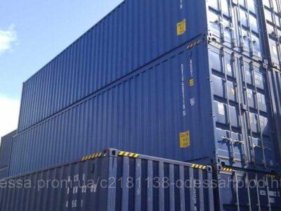 40 футовый контейнер (б/у)