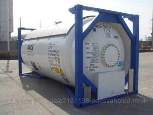 Танк-контейнер Т75