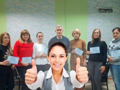 Курсы бухгалтеров с 1С (BAS) в Харькове